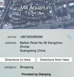 Mili Aquarium China Dianping Apple Maps