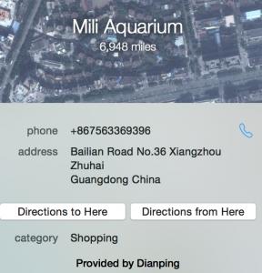 Mili Aquarium China Dianping Apple Maps
