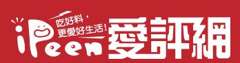 iPeen Logo